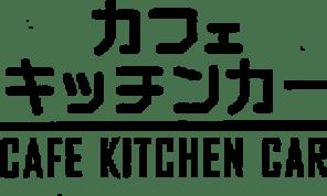 カフェキッチンカーロゴ