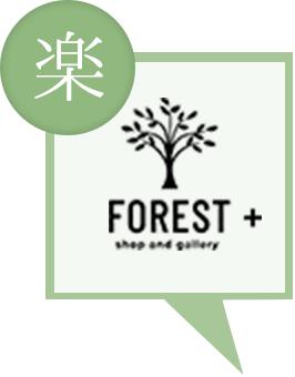 FOREST+
